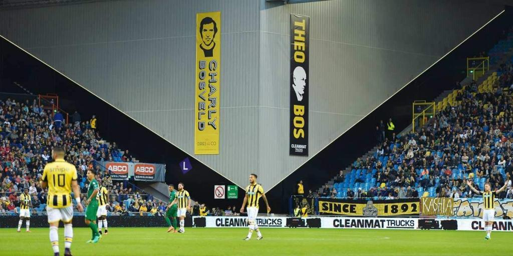 Creatief-reclamebureau-Arnhem-Maakmeesters-Banners-Vitesse